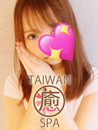 台湾スパの画像1