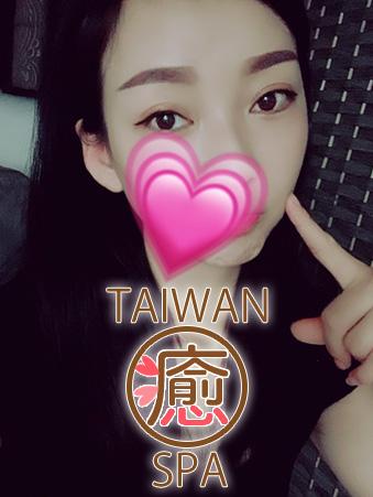 台湾スパの画像2