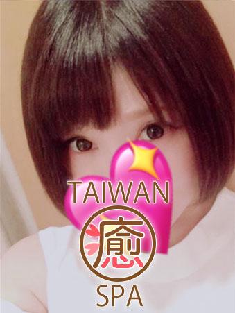 台湾スパの画像3